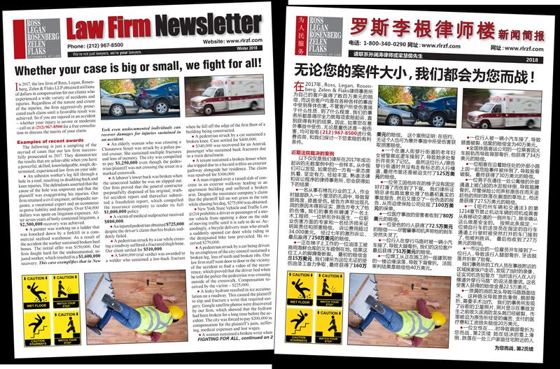 Multi language newsletters